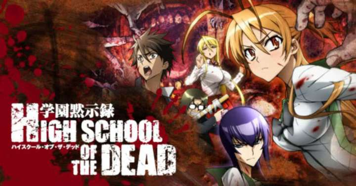 highschool-of-the-dead-3985790-lrg-987132-1280x0