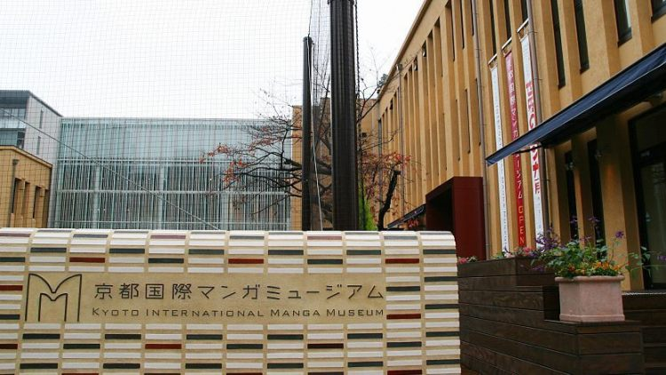 kyoto-manga-museum