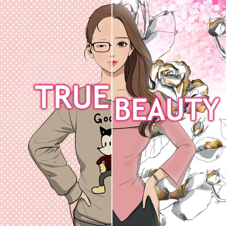 truebeauty